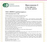FSC-643323-002