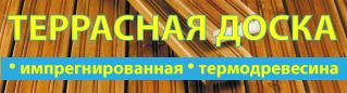 baner-cur-110-60-terrasnaya-doska