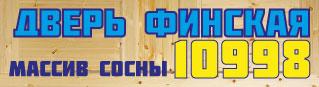 banner-finnskaya-dver-0107-01