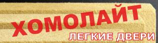 banner-homlajt-319