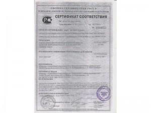 certificate-dsp-01-800x600