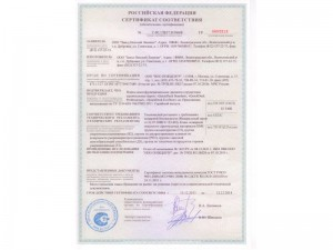 certificate-dsp-shp-01-800x600
