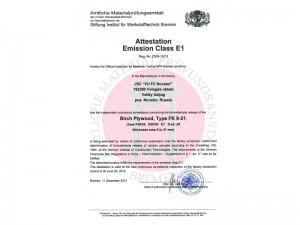 certificate-fk-03-800x600