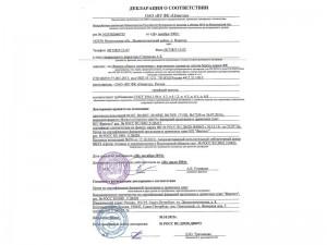 certificate-fk-04-800x600