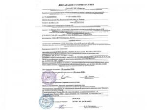 certificate-fsf-02-800x600