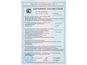 certificate-fsf-03-800x600