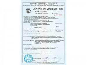 certificate-fsf-04-800x600