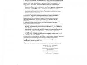 certificate-lf-02-800x600