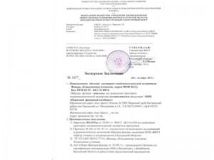 certificate-lf-03-800x600