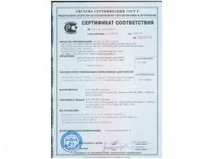 certificate-lf-04-800x600