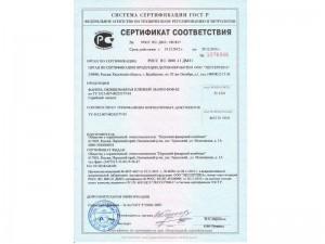 certificate-lf-06-800x600