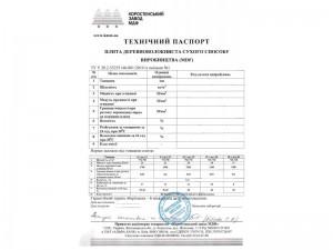 certificate-mdf-01-800x600