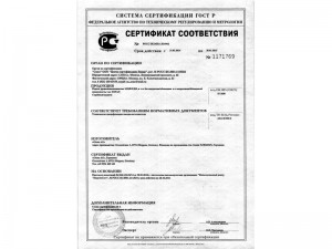 certificate-mdf-02-800x600