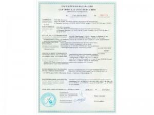certificate-osb-01-800x600