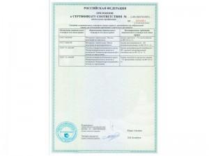 certificate-osb-02-800x600