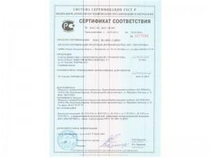 certificate-osb-03-800x600