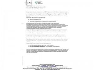 certificate-sloistij-plastic-01-800x600