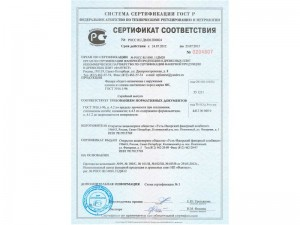 certificate-sveza-01-800x600