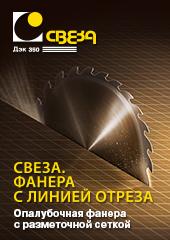dek-350-lf-170х240