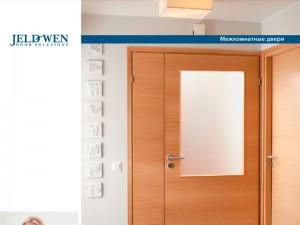jeldwen-dveri-2012