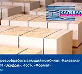 kalevala-br-01