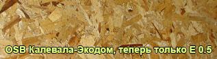 kalevalae05