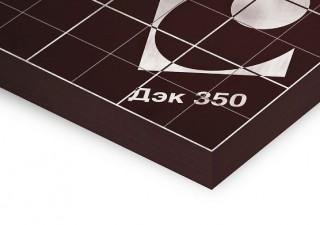 lf-dek350-01