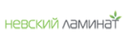 logo-s-nevskiy-laminat-800x600