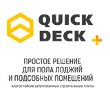 presentation-quickdeck-plus-160-145