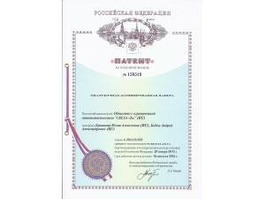 sertificate-sveza-04