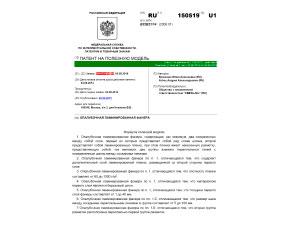 sertificate-sveza-05